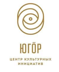 Центр культурных инициатив