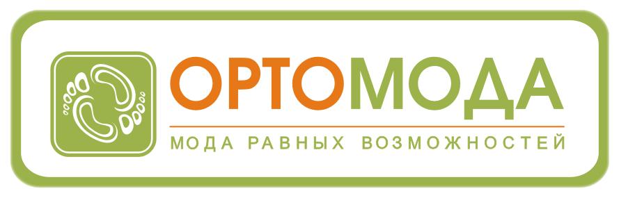 Ортомода